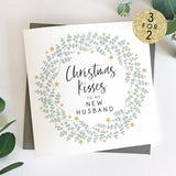 New Husband Christmas Card Sarah Catherine