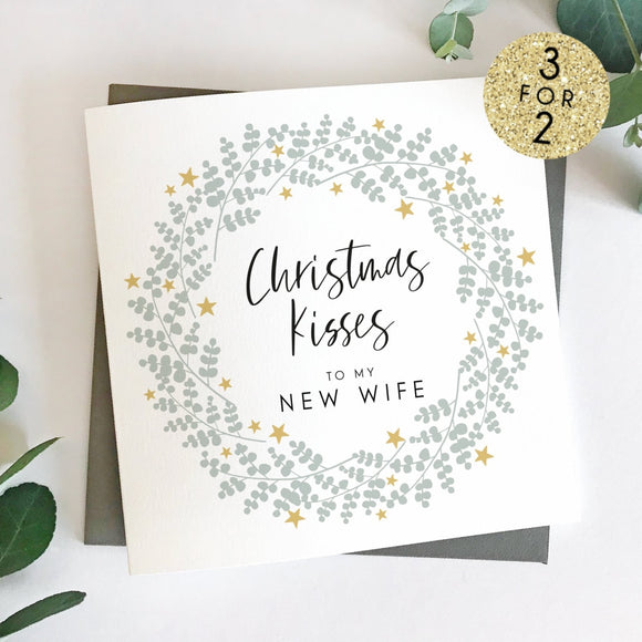 New Wife Christmas Card Sarah Catherine