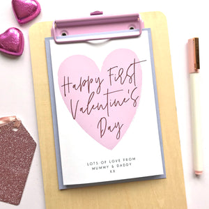 Sarah Catherine First Valentine's Day Card