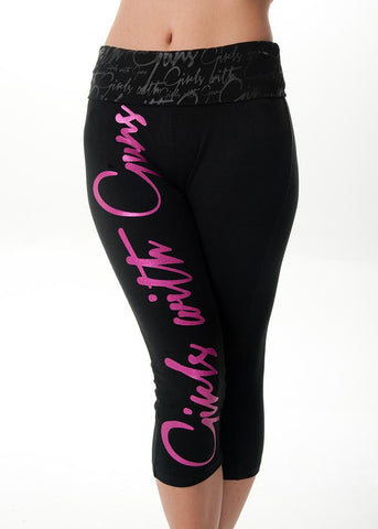 Capri Lounge Pants
