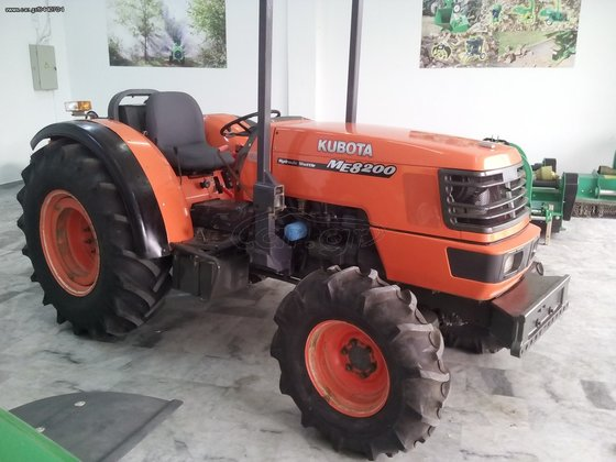 Kubota ME8200 ME9000 Tractor Official Workshop Service Repair Manual