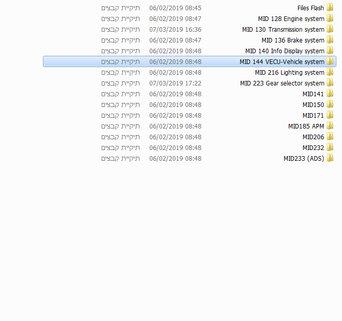 Biggest Collection Of Volvo & Renault Flash files -7GB Volvo & Renault Flash Files !!