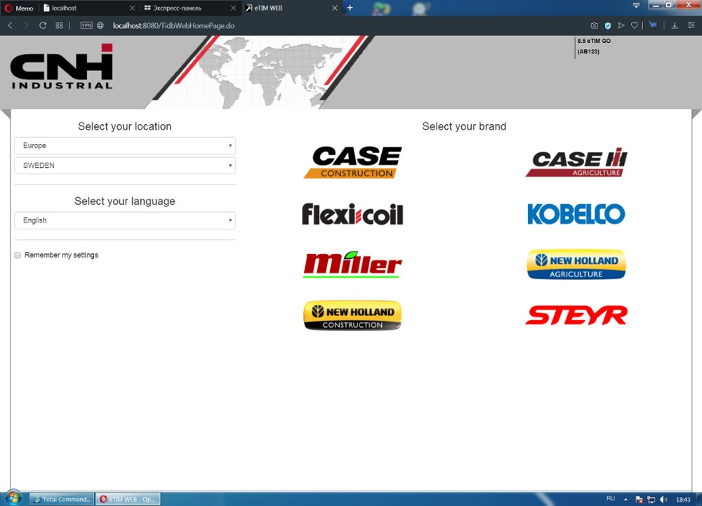 eTimGo For CNH EST [07.2020] Repair Manual & Service Info Offline - For New Holland / Case / Case IH / Miller / Steyr /  Flexicoil / Kobelco
