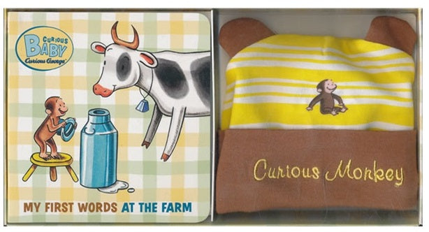 Curious Baby gift set