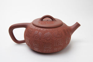 Calligraphy Pot 8oz Teapot