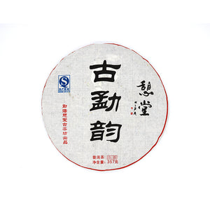 2015 Ancient Tree Sheng Pu-erh Lao Man E