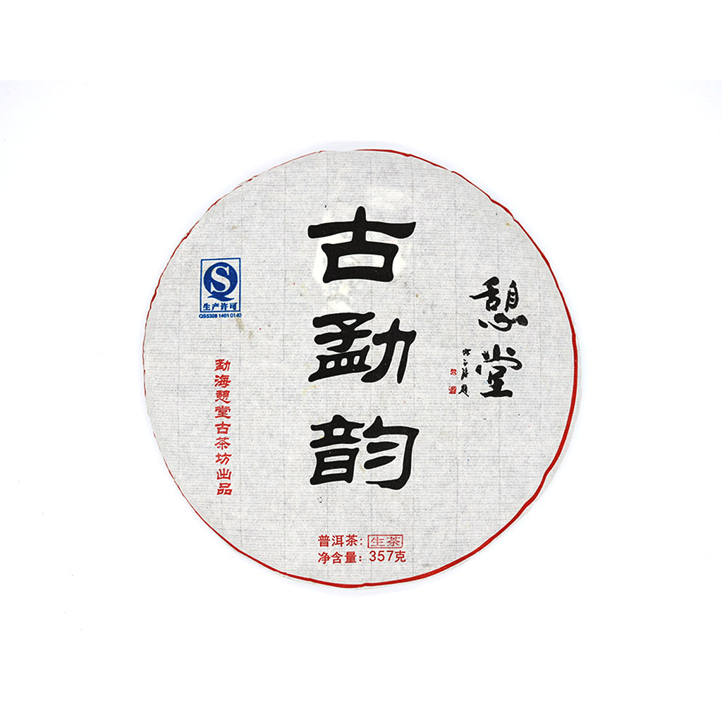 2016 Ancient Tree Sheng Pu-erh Ba Da Shan