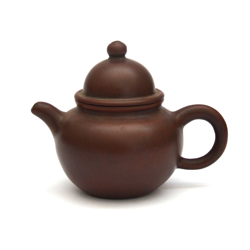 Collector's Antique Yixing Teapot