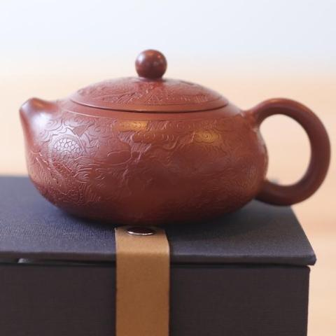Handmade Authentic Yixing Teapot YX4920