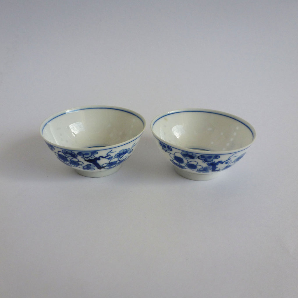 Porcelain Gongfu Tea Cups - Connoisseur Grade