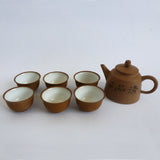 Vintage Gongfu Yixing and Cup Set