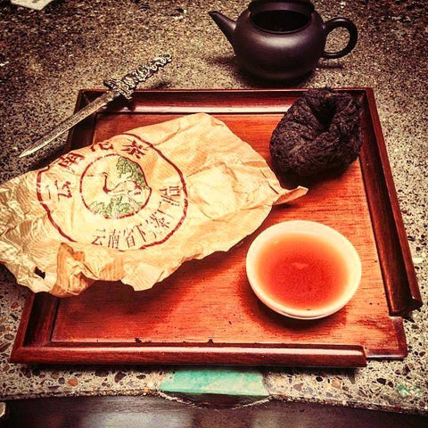 Once a Year Pu-erh Tasting Event: August 25th - Save the Date!