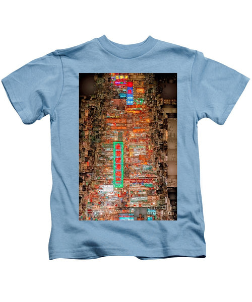 Kids T-Shirt - Hong Kong -yaumatei