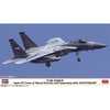 "HASEGAWA 1/72 F-15C Eagle ""Japan US Treaty of Mutual Security and Coo"