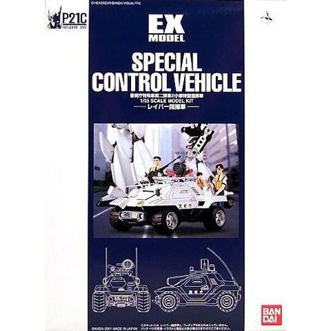 Image of BANDAI EX-03 SPECIAL CONTROL VEHICLE (PATLABOR)