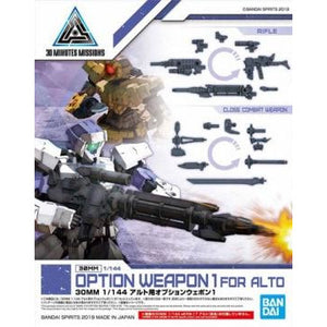 BANDAI 30MM 1/144 Otion Weapon 1 For Alto