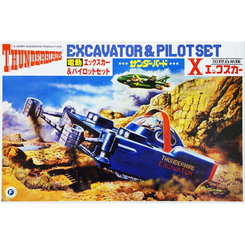 Image of AOSHIMA Thunderbirds Excavator & Pilot Set