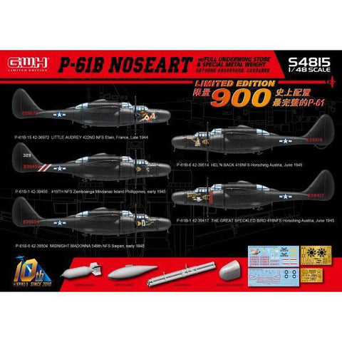 GREAT WALL 1/48 P-61B Black Widow Noseart & Stores