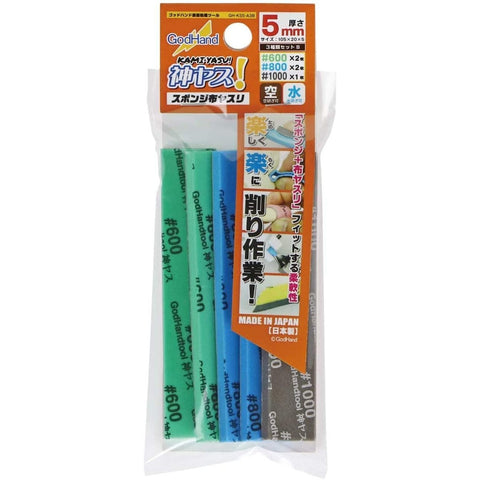 GODHANDS Kamiyasu-Sanding Stick 5mm-Assortment Set B