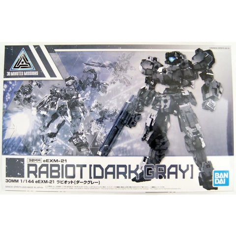 BANDAI 30MM 1/144 eEXM-21 RABIOT [DARK GRAY]