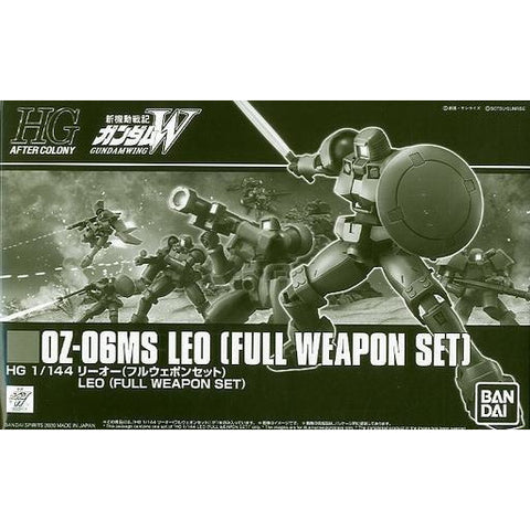 PREMIUM BANDAI HG 1/144 LEO FULL WEAPON SET