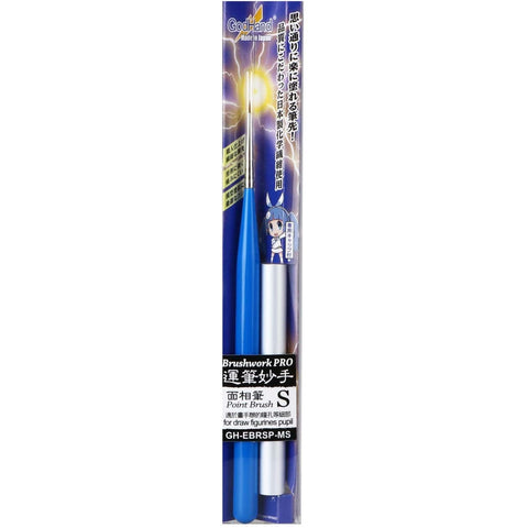 Image of GODHANDS BrushworK PROFine Pointed Brush S