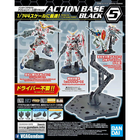 BANDAI  ACTION BASE 5 BLACK