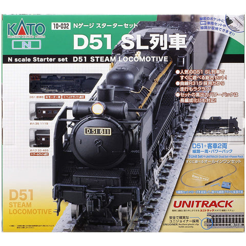 KATO N - Passport Set SL D51 Steam Locomotive Set