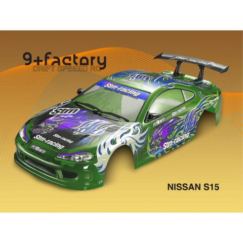 Image of NISSAN S15 BODY SHELL