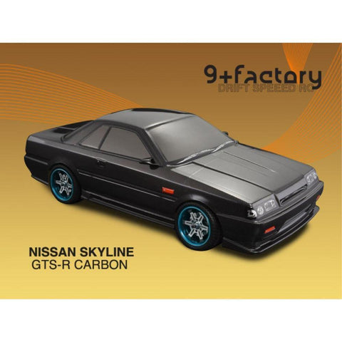 Image of 9FACTORY NISSAN SKYLINE GTS-R CARBON COLOUR BODY SHELL