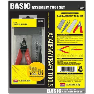 ACADEMY Basic Assembly Tool Set