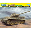 Dragon 6683 1/35 Tiger I Ausf.H2 7.5cm KwK 42 (Smart Kit)