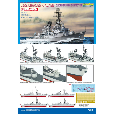 DRAGON 1/700 USS Charles F. Adams Guided Missile Destroyer