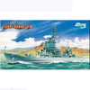 Dragon 7091 1/700 U.S.S. Long Beach CGN-9 Plastic Model Kit