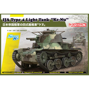 DRAGON 1/35 IJA Type 4 Light Tank Ke-Nu (Smart Kit) (DR 685