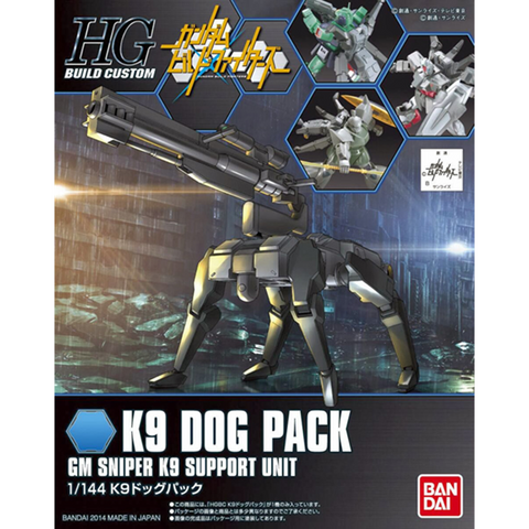BANDAI 1/144 HGBF K9 Dog Pack (G0185182)