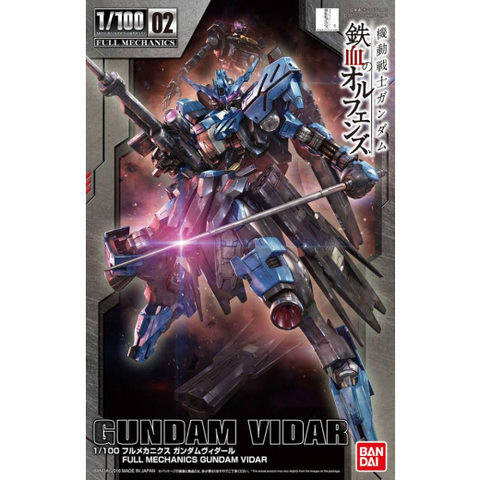 BANDAI 1/10 MG Full Mechanics Gundam Vidar