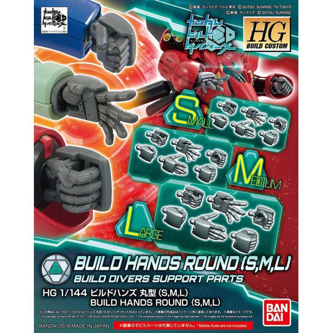 BANDAI HG 1/144 Build Hands Round Type (S,M,L) (G0230833)