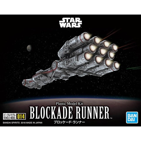 BANDAI VEHICLE MODEL 014 BLOCKADE RUNNER