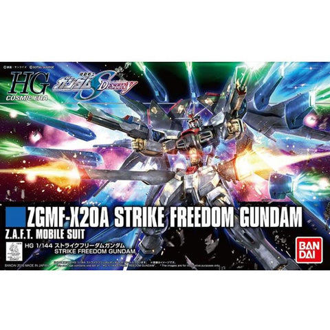 BANDAI 1/144 HG STRIKE FREEDOM GUNDAM (REVIVE) (G5055610)