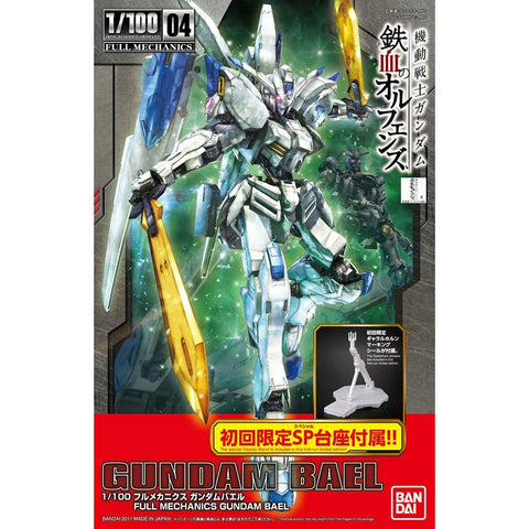 BANDAI 1/100 Full Mechanics Gundam Bael