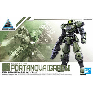 BANDAI 30MM 1/144 bEXM-15 Portanova [Green]