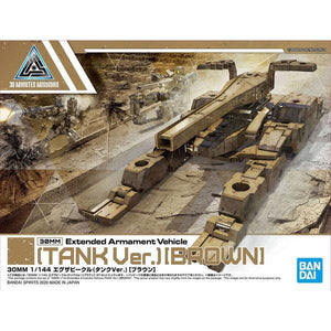 BANDAI 30MM 1/144 Extended Armament Vehicle (TANK Ver.) [Br