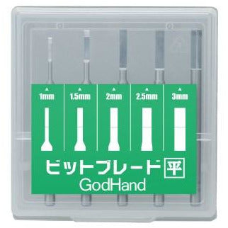 GODHANDS Bit Blade set[Flat Blade] (Set of 5)