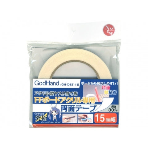 GODHANDS Double Stick Tape for FF Acrylic Board
