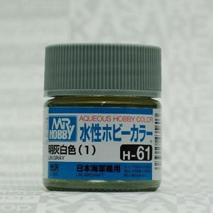 MR HOBBY Aqueous Gloss IJN Grey - H061