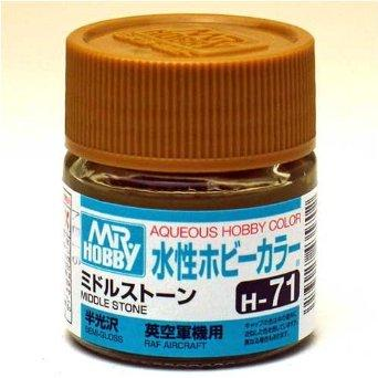 Image of MR HOBBY Aqueous Semi-Gloss Middle Stone - H071
