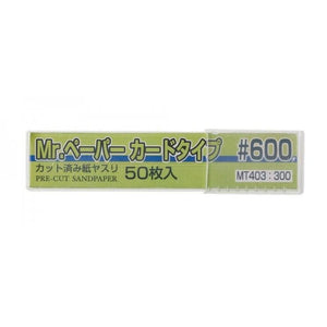 GUNZE Mr Paper Card Sandpaper #600 (GN MT403)