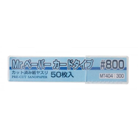 GUNZE Mr Paper Card Sandpaper #800 (GN MT404)