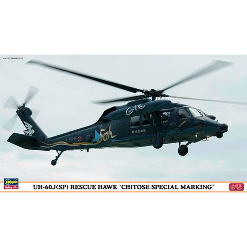 HASEGAWA 1/72 UH-60J Rescue Hawk 'Chitose Special Marking'
